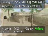 ★ USSR SQUAD ★ PIG FARM ©