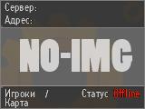 Сервер Волоколамск-сервеР[Only Knife DM]