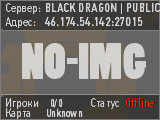 Сервер BLACK DRAGON/PUBLIC\vk.com/bd.game