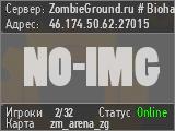 ZombieGround.ru # Biohazard