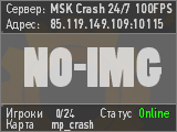 Сервер MSK Crash 24/7
