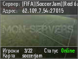 Сервер [FIFA][SoccerJam][Red 12:0 Blue]