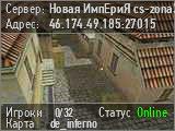 Заходи Ебашь до Ночи Public [16+] cs-zona35