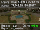 REAL SERVER CS 1.6 for MASTERS