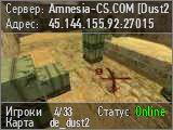 Amnesia-CS.INFO - [Dust2 Only]