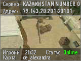 KAZAKHSTAN NUMBER ONE |CLASSIC|