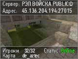 Рэп войска 18+ 2010-2021 ©
