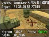 Emirates-KiNGS 亗   ͇̿P͇̿U͇̿B͇̿L͇̿I͇̿C͇̿  ✪