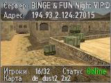 BINGE & FUN [18+]