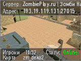 ZombiePlay.ru | Зoмби Haшecтвиe [FREE GOLD]