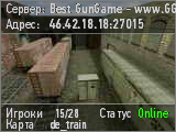 Сервер Best GunGame - www.GGBest.ru