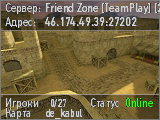 Friend Zone [TeamPlay] [21+]