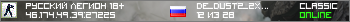 Сервер Русский Легион 18+