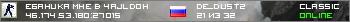 Сервер Чёртова дюжина © ВОРОНЕЖ