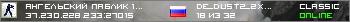 Сервер АНГЕЛЬСКИЙ ПАБЛИК 18+ [STEAM BONUS]