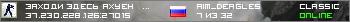 GAME CLUB █   2012 - 2021 █