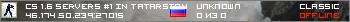 CS 1.6 SERVERS #1 IN TATARSTAN