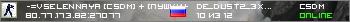 -=VSELENNAYA [CSDM] cs-vs.ru [Пушки+Лазеры]=-