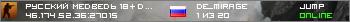 Сервер Русский Медведь BHOP 16+ |TIMER|SHOP|128 Tick|