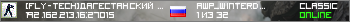 [Fly-Tech]Дагестанский паблик CS 1.6 [16+]