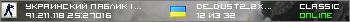 Украинский Паблик ★