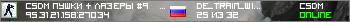 CSDM ПУШКИ + ЛАЗЕРЫ #9 ® FRAGLIMIT