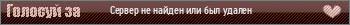 Сервер ADRENALINE RUSH ®