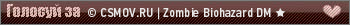 © CSMOV.RU | Zombie BioGunGame ★