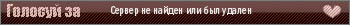 Mo4uJloBa___¦ PUBLIC ¦__Сибирские_Хедшоты