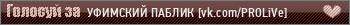 УФА PORTAL [PRO LiVe]