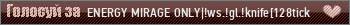 ENERGY MIRAGE ONLY|!ws,!gl,!knife|128tick[UA|RU]