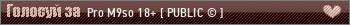 GUNGAME TEAMPLAY 2.0