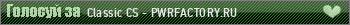 Classic CS    - PWRFACTORY.RU