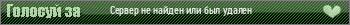 Сервер CS-TOWN | Легион CSDM #2