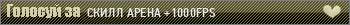 Сервер CSDM.TOP FFA CLASSIC