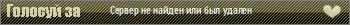Сервер MYCSHOST.RU - Новый сервер