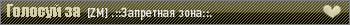 [JUST PRO.] - [ZOMBIE MOD] # Пандемия Z