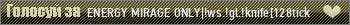 Сервер ENERGY MIRAGE ONLY|!ws,!gl,!knife|128tick[UA|RUS]