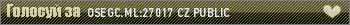 OSEGC.ML:27017 CS Fun/Pub
