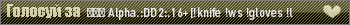 ◕‿◕ Alpha.:DD2:.!stickers!ws!knife!agents