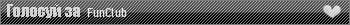 Сервер FunClub #1 CS1.6