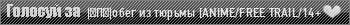 Сервер Cs-Unreal.Net | Побег из Алькатраса 16+