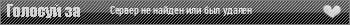 Сервер ~~ ♥ ♥KNIFE MY LIFE ♥     ♥  ~~ ϟ[DM]*