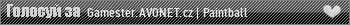 Gamester.AVONET.cz | Paintball