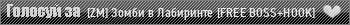 Сервер MY GAME © [STEAM BONUS]