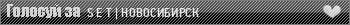 Сервер S [e] T | S E R V A 4 O K