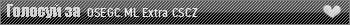 Сервер OSEGC.ML CSCZ Work in Progress