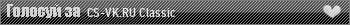 Сервер [cs] - [vk]