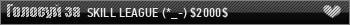 Сервер AIMCLUB.PRO | 2021