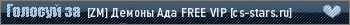 Сервер Новый Зомби сервер  cs-stars.ru